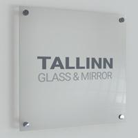 Матовое осветленное стекло (optiwhite)